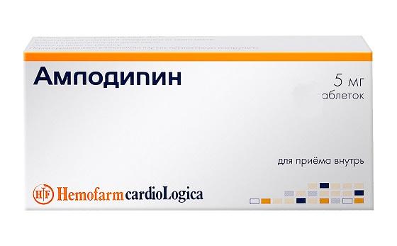 Амлодипин-вертекс (amlodipine-vertex)