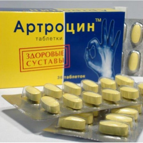 Артроцин: инструкция, цена, аналоги