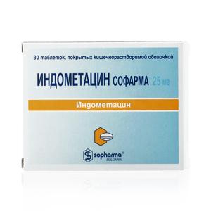 Таблетки, мазь и свечи индометацин: инструкция, цена, отзывы, аналоги