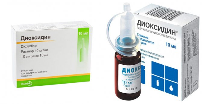 Как применять диоксидин при гайморите