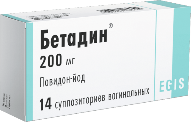 Полижинакс при беременности: можно ли принимать, инструкция / mama66.ru