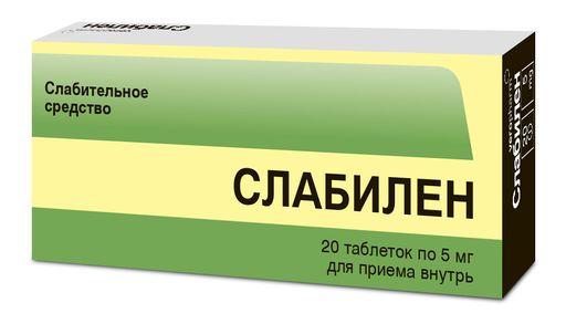 Слабикап капли - слабительное средство