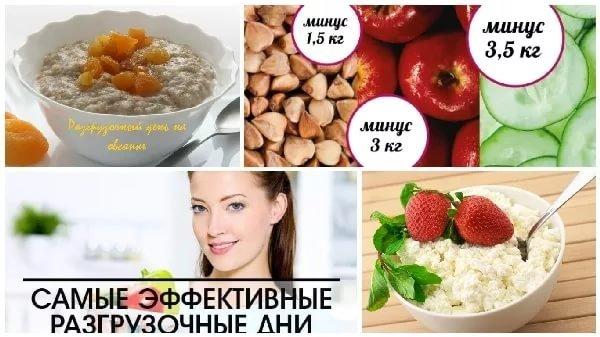 Чем хороша творожная диета для быстрого похудения, отзывы и результаты худеющих