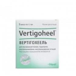 Вертигохель – все о вертигохеле