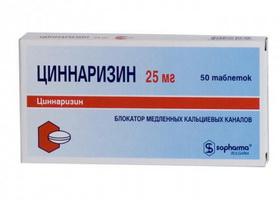 Циннаризин: для чего назначают и аналоги препарата в ампулах