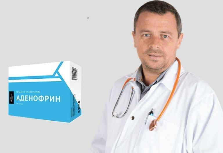 Капсулы аденофрин от простатита