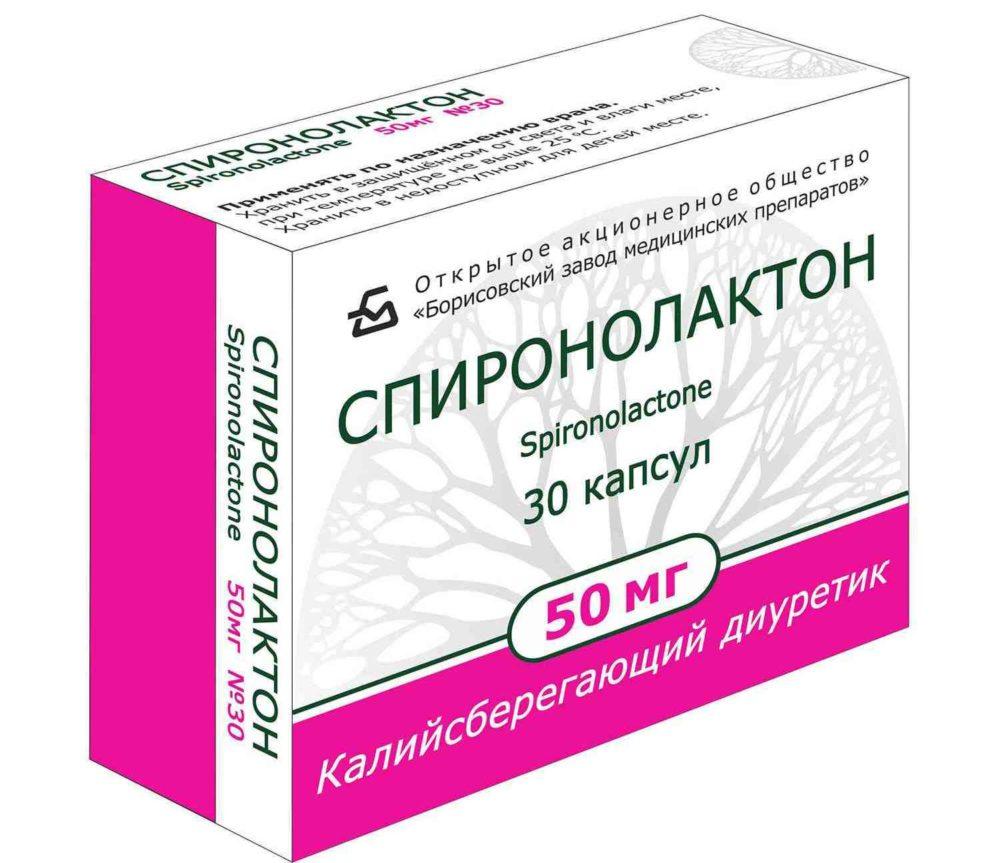 Лучшие мочегонные средства, помогающие при отеках: таблетки, народные средства, продукты питания