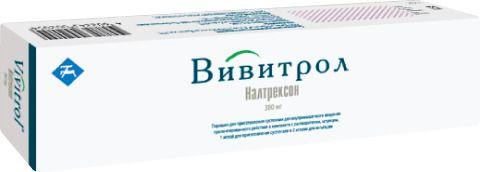 Лечение алкоголизма препаратами на основе налтрексона