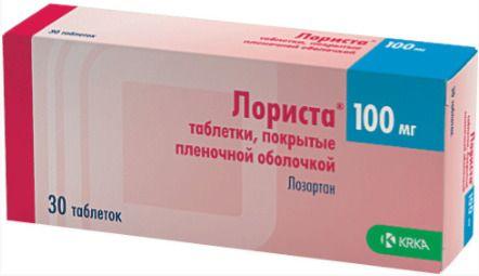 Лозартан (лозап)
