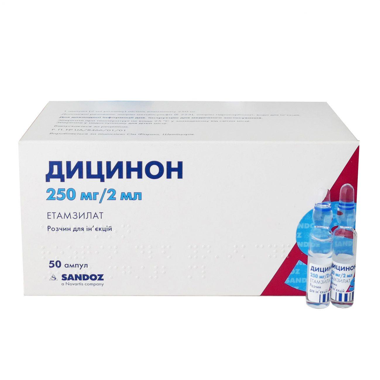 Викасол форма выпуска таблетки. от чего помогают таблетки «викасол»