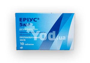 Инструкция по медицинскому применению лекарственного препарата эриус