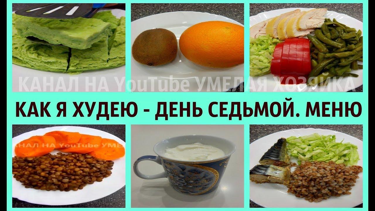 Питание по макробиотике и рецепты приготовления. макробиотическая диета меню на неделю: питание для долголетия