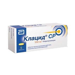 Для чего назначают клацид? инструкция, отзывы и аналоги, цены в аптеках