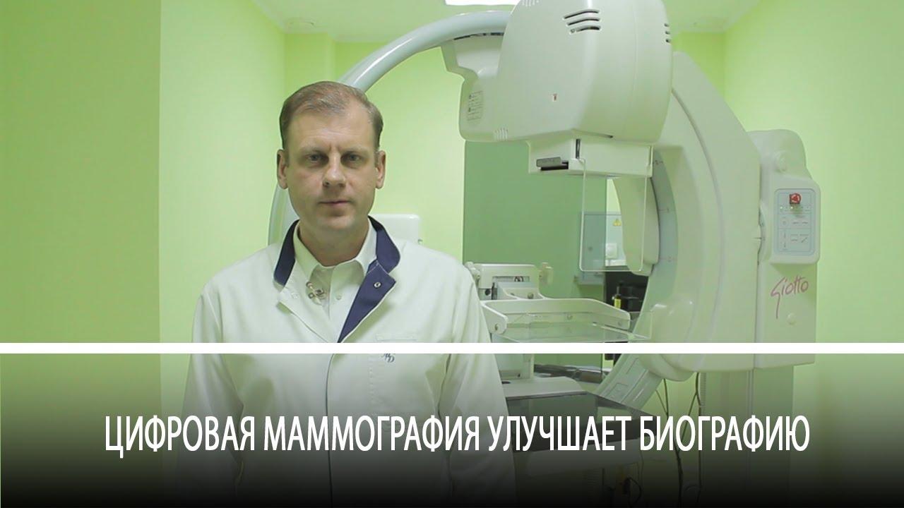 Что лучше: маммография или узи молочных желез