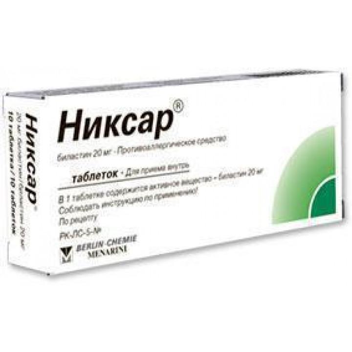 Никсар: надёжное средство против аллергии