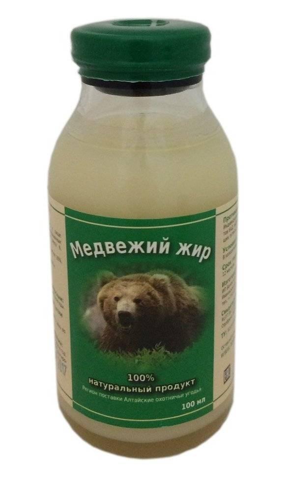 Как применять медвежий жир при кашле и простуде?