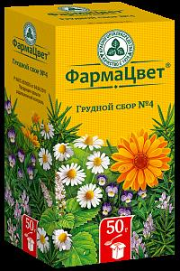 Какие травяные сборы хорошо помогают от кашля