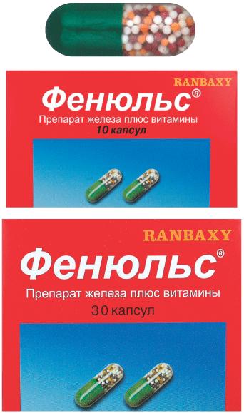 Фенюльс: инструкция по применению, аналоги и отзывы, цены в аптеках россии