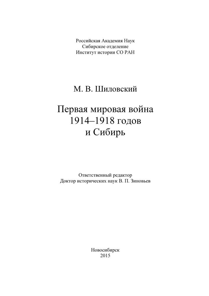 Инструкция по эксплуатации самогонных аппаратов (дистилляторов), ректификаторов и универсальных систем феникс.