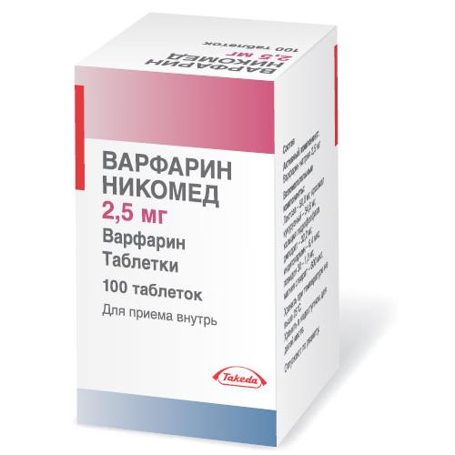 Рофекоксиб — инструкция по применению, аналоги препарата