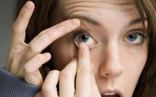 Систейн баланс, глазные капли , 10 мл*