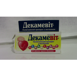 Декамевит: инструкция по применению, состав витаминов, аналоги