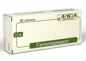 Галоперидол инструкция по применению уколы. галоперидол инструкция по применению, противопоказания, побочные эффекты, отзывы. применение при беременности и кормлении грудью