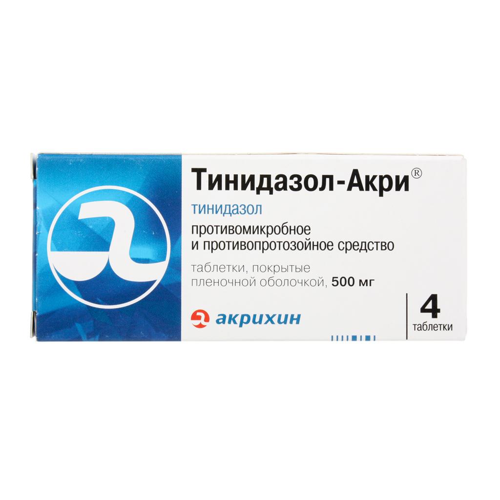 Таблетки тинидазол — инструкция по применению, аналоги, отзывы, рецепт на латинском