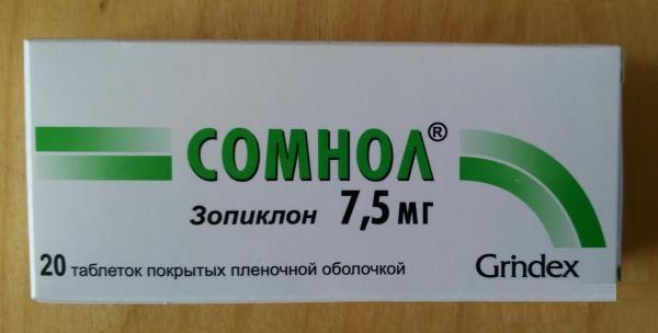 Препарат: сомнол в аптеках москвы