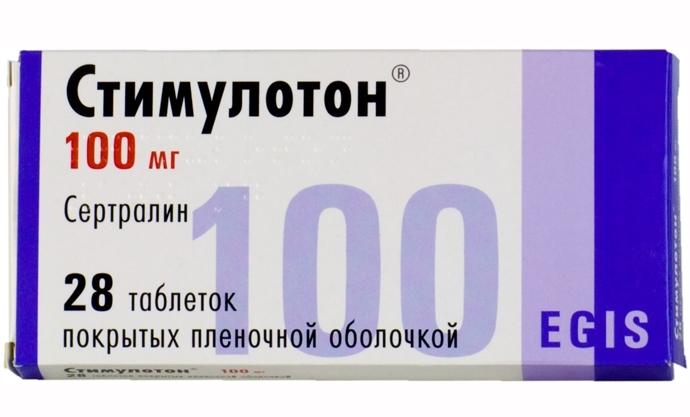 Стимулотон инструкция по применению, отзывы и цена в россии