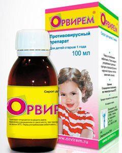 Орвирем – инструкция по применению для детей, показания, побочные эффекты, аналоги и цена
