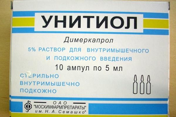 """""""унитиол"""": инструкция по применению, отзывы"""