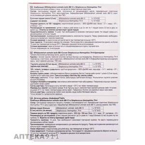 Отзывы о препарате бифиформ бэби