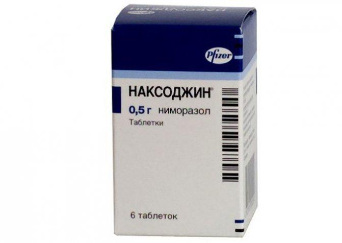 Телмиста: таблетки 20 мг, 40 мг, 80 мг, н