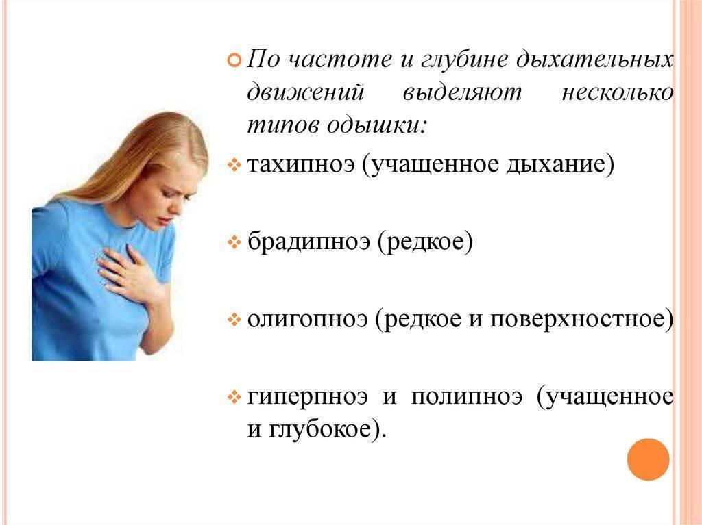 Причины неаллергической бронхиальной астмы и методы ее лечения