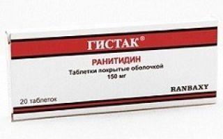 Ринитал – аналоги препарата и инструкция по применению для детей