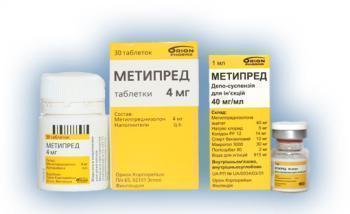 Метипред – таблетки