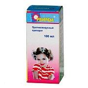 Орвирем для детей: инструкция по применению сиропа, схема приема для профилактики, аналоги и отзывы