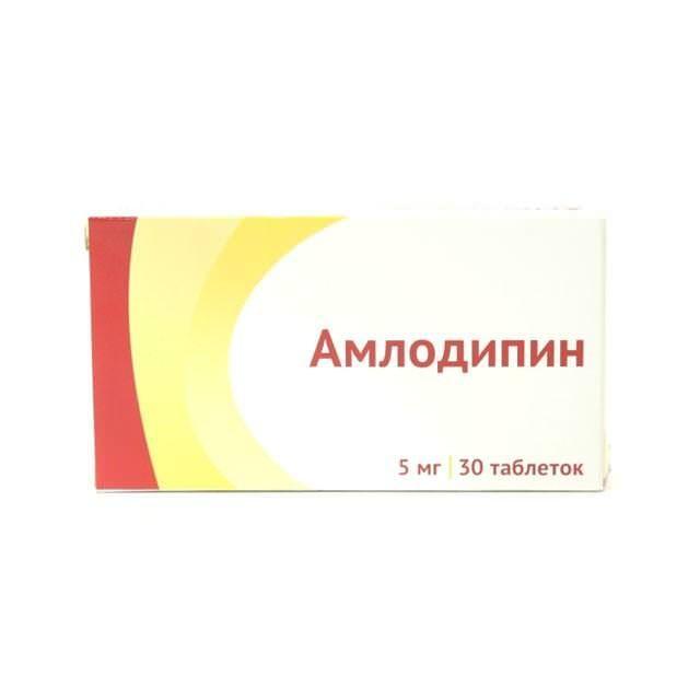 Отзывы о препарате нормодипин