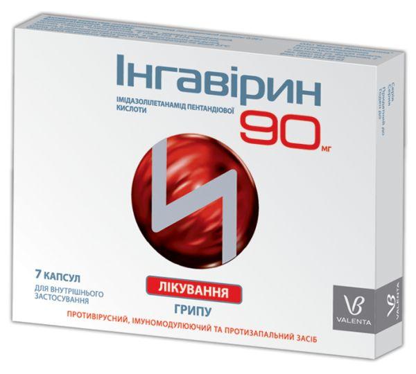 Ингавирин (противовирусный препарат от гриппа и орви) – инструкция по применению, аналоги, отзывы, цена