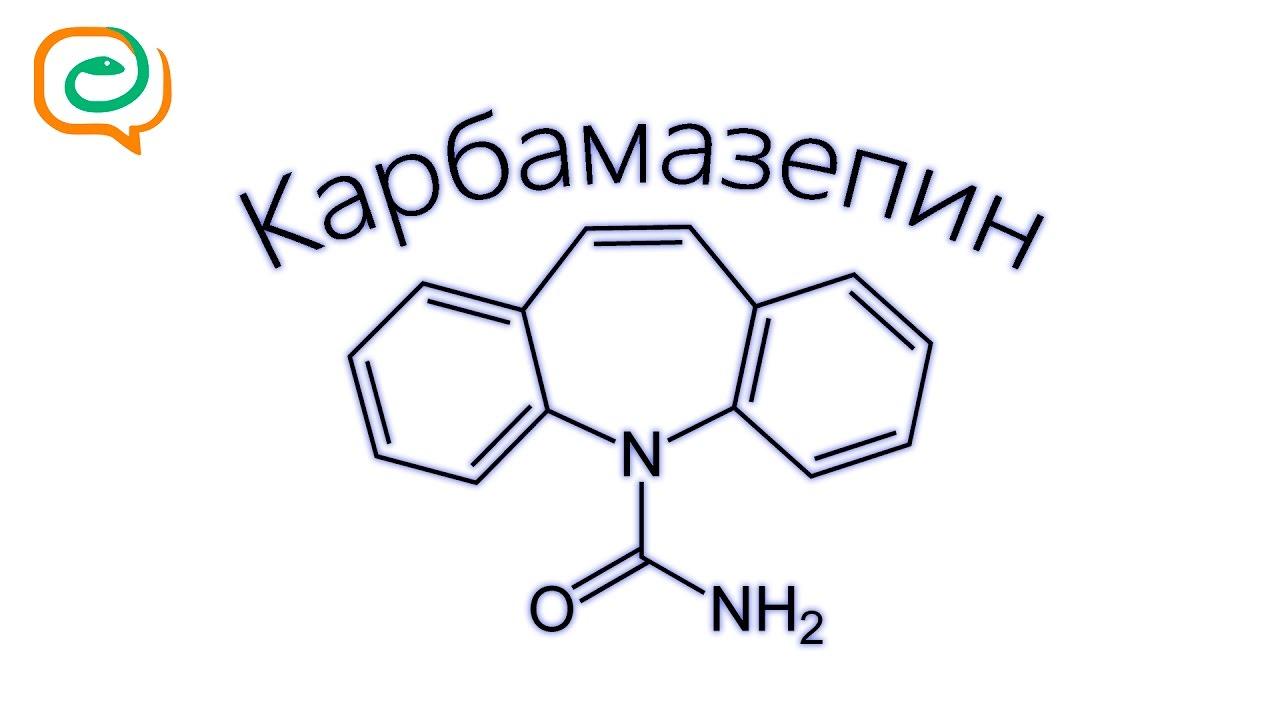Инструкция к зептол (таблетки)