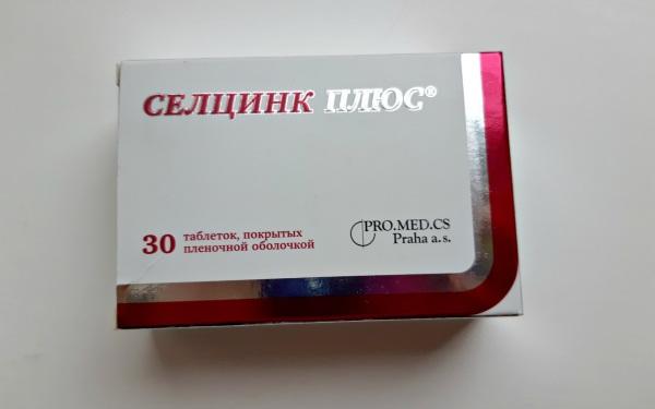 Селцинк - инструкция по применению витаминов, показания для мужчин и женщин