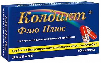 Таблетки ринза: инструкция для детей и взрослых, цена и отзывы врачей