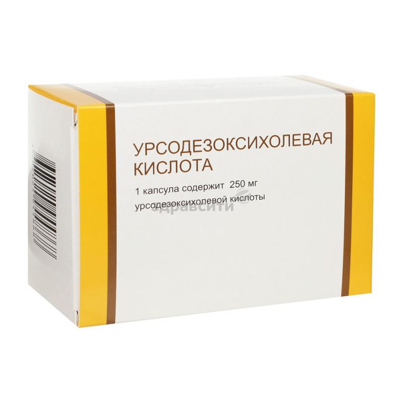 Урсодезоксихолевая кислота: инструкция по применению, эффективность, отзывы