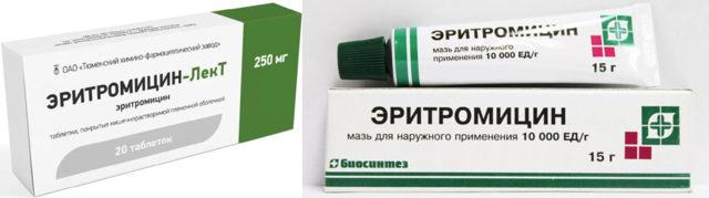 Показания к использованию эритромициновой мази