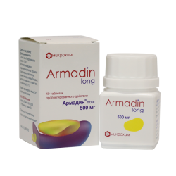 Армадин | armadin