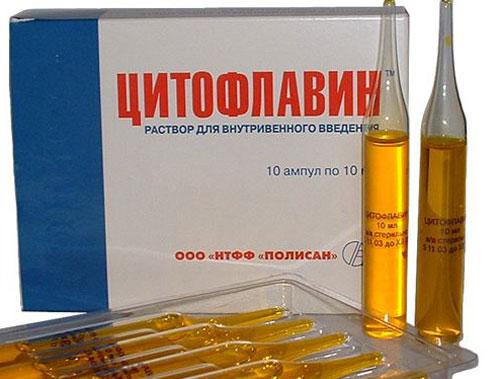 Цитофлавин: инструкция по применению, отзывы, аналоги, цена, совместимость с алкоголем