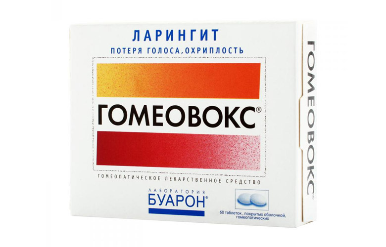 Отзывы о препарате гомеовокс