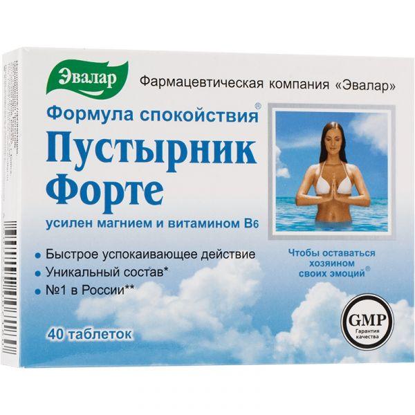 Формула сна – инструкция по применению, отзывы, цена, таблетки