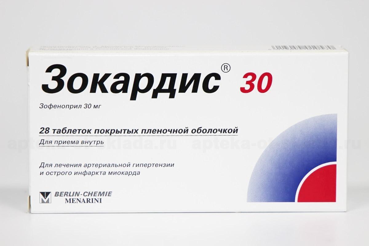 Отзывы о препарате зокардис и инструкция по применению лекарства